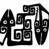 古代壁画のよう!抽象的な蛇のイラスト。ベクターシルエット素材