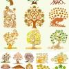 抽象的すぎる樹木(ツリー)の無料ベクターイラスト素材24個