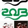 年賀状用の干支、蛇(巳、へび)の無料ベクターイラスト素材