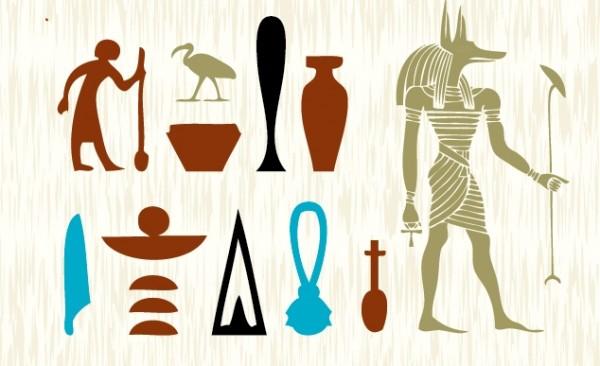 Egipcio-vector