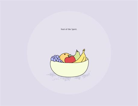 Free-Fruit-of-the-Spirit おいしそうに盛られたフルーツかご。無料ベクタークリップアート素材