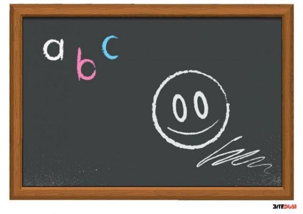 chalkboard-600x423 ダークで細めの額縁が特長の黒板。無料ベクターイラスト素材