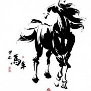 2014 Year of horse Vector